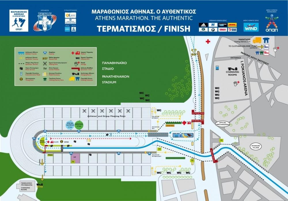 Finish van de Marathon van Athene
