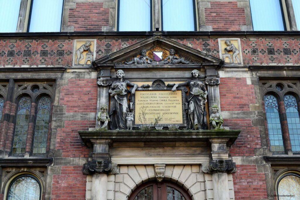 Rechtbank Utrecht