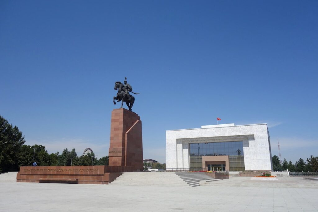 Het State History Museum is een van de belangrijkste gebouwen in Bishkek.