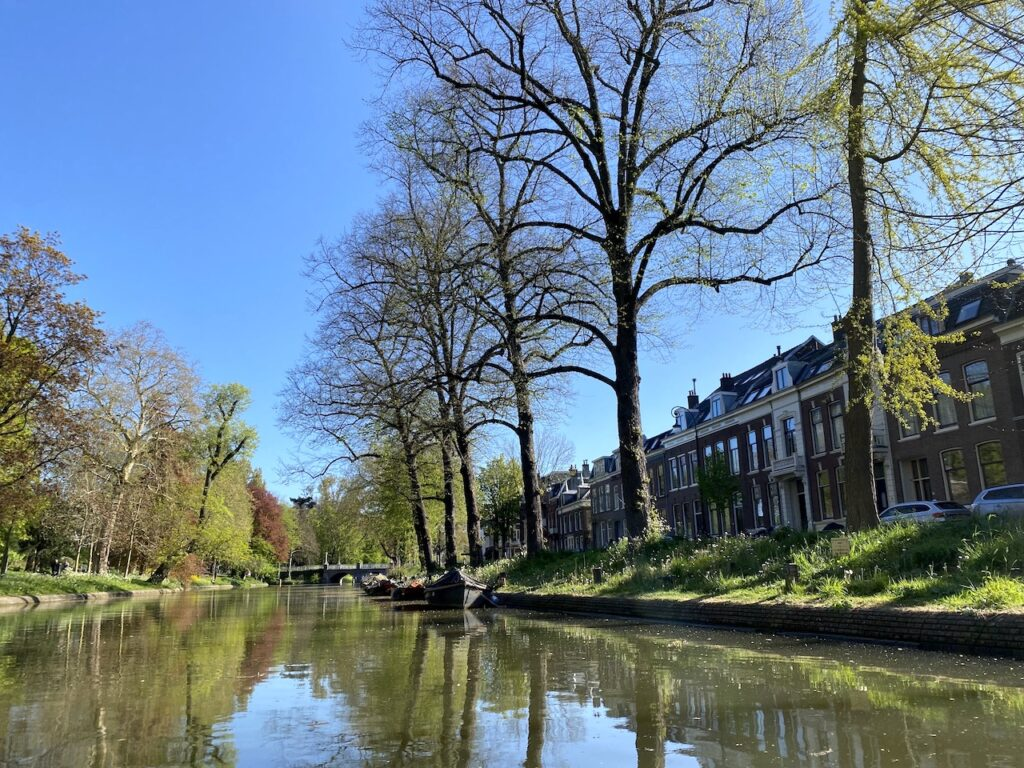 Stadsbuitengracht Utrecht